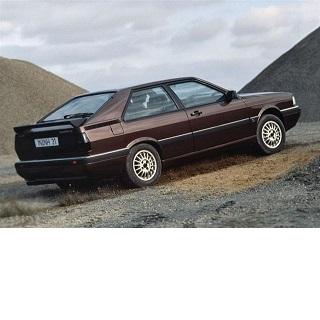 Coupe Quattro [B2]